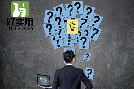 微商转型,微商系统开发,微商代理系统